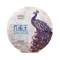 2020, Король Павлинов, 400 г/блин, шэн, ч/ф Хайвань
