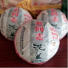 2010, 958 (точа 5*100г), 500 г/упаковка, шэн, ч/ф Хайвань