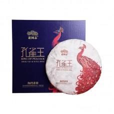 2018, Король Павлинов, подарочный вариант, 400 г/коробка, шэн, ч/ф Хайвань