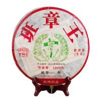 2014, Царь Баньчжана, подарочн., 1 кг/комплект, шэн, ч/ф Хайвань