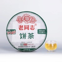 2021, 9948, 357 г/блин, шэн, ч/ф Хайвань