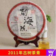2011, Мэнхайское хранение, 400 г/блин, шэн, ч/ф Хайвань