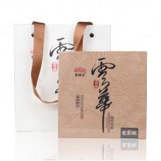 2021, Район Лаоманьэ, 100 г/коробка, шэн, ч/ф Хайвань