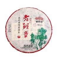 """2020, Лао Баньчжан, серия """"Миншань"""", 500 г/блин, шэн, ч/ф Хайвань"""