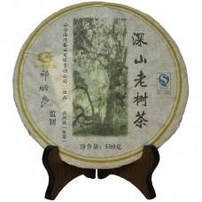 2006, Высокогорье. Старые деревья, 500 г/шт, шэн, ч/ф Хайвань