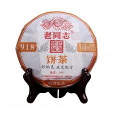 2014, 918, 200 г/блин, шэн, ч/ф Хайвань