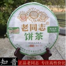 2012, 9928, 357 г/блин, шэн, ч/ф Хайвань
