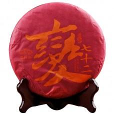 2016, Озорная обезьяна, 400 г/блин, шэн, ч/ф Хайвань