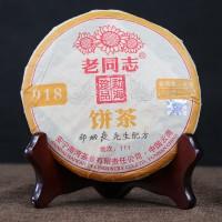 2011, 918, 200 г/блин, шэн, ч/ф Хайвань