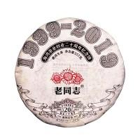 2019, Двадцатилетний юбилей, 357 г/блин, шэн, ч/ф Хайвань