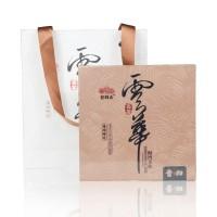 2021, Эхо Сигуя, 100 г/коробка, шэн, ч/ф Хайвань