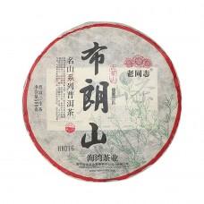 """2021, Чжанцзя саньдуй, серия """"Миншань"""", 500 г/блин, шэн, ч/ф Хайвань"""