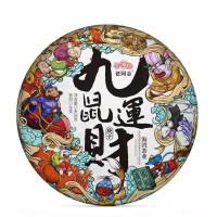 2020, Богатая Мышь, 400 г/блин, шэн, ч/ф Хайвань