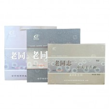 2007, Блин и кирпич, подарочный набор, 800 г/комплект, шэн, ч/ф Хайвань