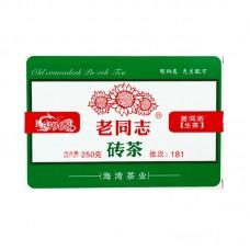 2018, 9968, 250 г/кирпич, шэн, ч/ф Хайвань