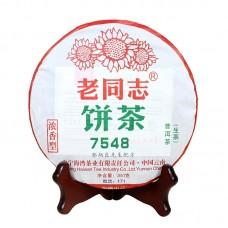 2017, 7548, 357 г/блин, шэн, ч/ф Хайвань