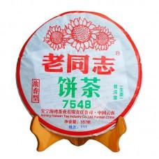 2011, 7548, 357 г/блин, шэн, ч/ф Хайвань