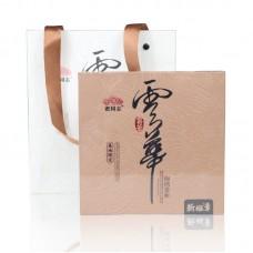 2021, Синь Баньчжан, 100 г/коробка, шэн, ч/ф Хайвань