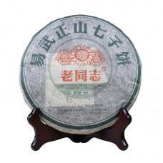 2013, Иу, древнее дерево, 400 г/блин, шэн, ч/ф Хайвань