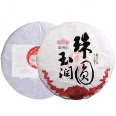 2019, Нефрит и Жемчуг, 400 г/блин, шэн, ч/ф Хайвань