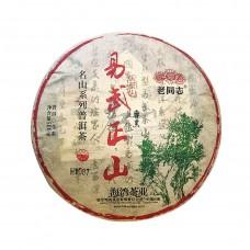 """2021, Махэй, серия """"Миншань"""", 500 г/блин, шэн, ч/ф Хайвань"""