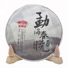 2014, Мэнхайская весна, 357 г/блин, шэн, ч/ф Хайвань