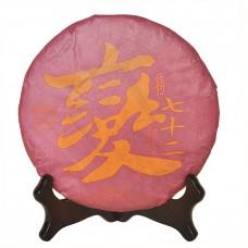 2016, 72 превращения, 400 г/блин, шэн, ч/ф Хайвань