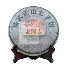 2013, Иушанец, 400 г/блин, шэн, ч/ф Хайвань