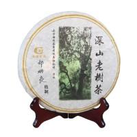 2005, Высокогорье. Старые деревья, 500 г/блин, шэн, ч/ф Хайвань