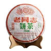 2007, 7548, 357 г/блин, шэн, ч/ф Хайвань