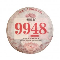 2019, 9948, 357 г/блин, шэн, ч/ф Хайвань