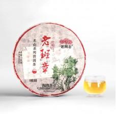 """2021, Лао Баньчжан, серия """"Миншань"""", 500 г/блин, шэн, ч/ф Хайвань"""