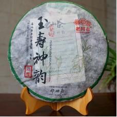 2014, Изящество нефрита, 500 г/блин, шэн, ч/ф Хайвань