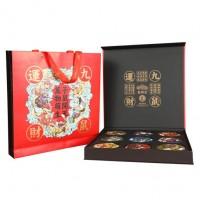 2020, Девять даров Мыши, 900 г/коробка, шэн, ч/ф Хайвань