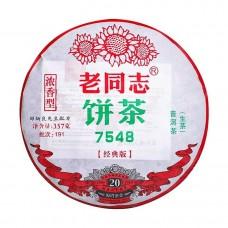 2019, 7548, 357 г/блин, шэн, ч/ф Хайвань