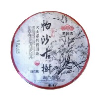 "2021, Паша, серия ""Миншань"", 500 г/блин, шэн, ч/ф Хайвань"