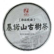 2015, Цзиношань. Древние деревья, 1 кг/блин, шэн, ч/ф Хайсинь Тан