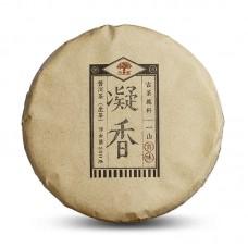 2015, Густой аромат, 200 г/блин, шэн, ч/ф Хунпу Хао