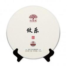 2017, Юлэ. Коллекционный, 357 г/блин, шэн, ч/ф Хунпу Хао