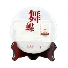 2016, Танец мотылька, 200 г/блин, шэн, ч/ф Хунпу Хао