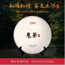 2018, Сокровища гения, 200 г/блин, шэн, ч/ф Хунпу Хао