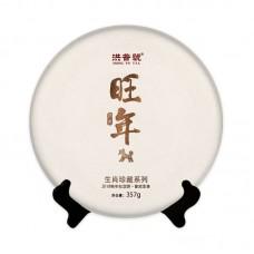 2018, Великая эпоха, 357 г/блин, шэн, ч/ф Хунпу Хао