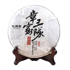 2017, дер. Чжанцзя Саньдуй, старые дереьвья, 357 г/блин, шэн, ч/ф Хуэй Маньсинь