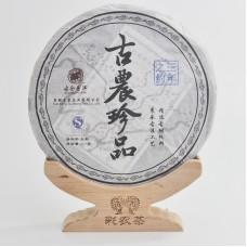 2012, дер. Сяохусай (осень), древние деревья, 357 г/блин, шэн, ч/ф Цайнун