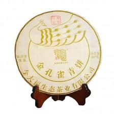 2019, Пять деревень Баньчжана, 357 г/блин, шэн, ч/ф Цзиньдафу