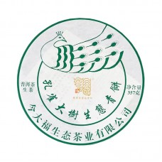 2019, Павлинье дерево, 357 г/блин, шэн, ч/ф Цзиньдафу