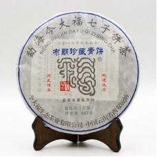 2018, Коллекция буланшаньского Храма, урожай 2016, высокие деревья, 357 г/блин, шэн, ч/ф Цзиньдафу