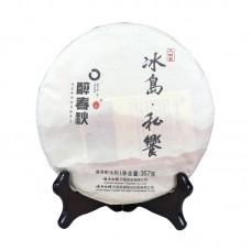 2016, Тайная тропа Биндао, 357 г/блин, шэн, ч/ф Цзуй Чуньцю