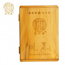 2017, Завет Прошлой жизни (будд.), 700 г/коробка, шэн, ч/ф Цзюньчжун Хао