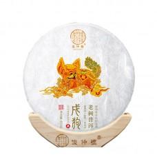 2018, Собакен, 400 г/блин, шэн, ч/ф Цзюньчжун Хао